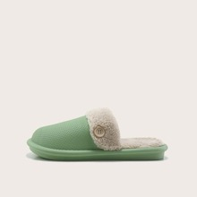 Textured Wide Fit Fluffy Slippers