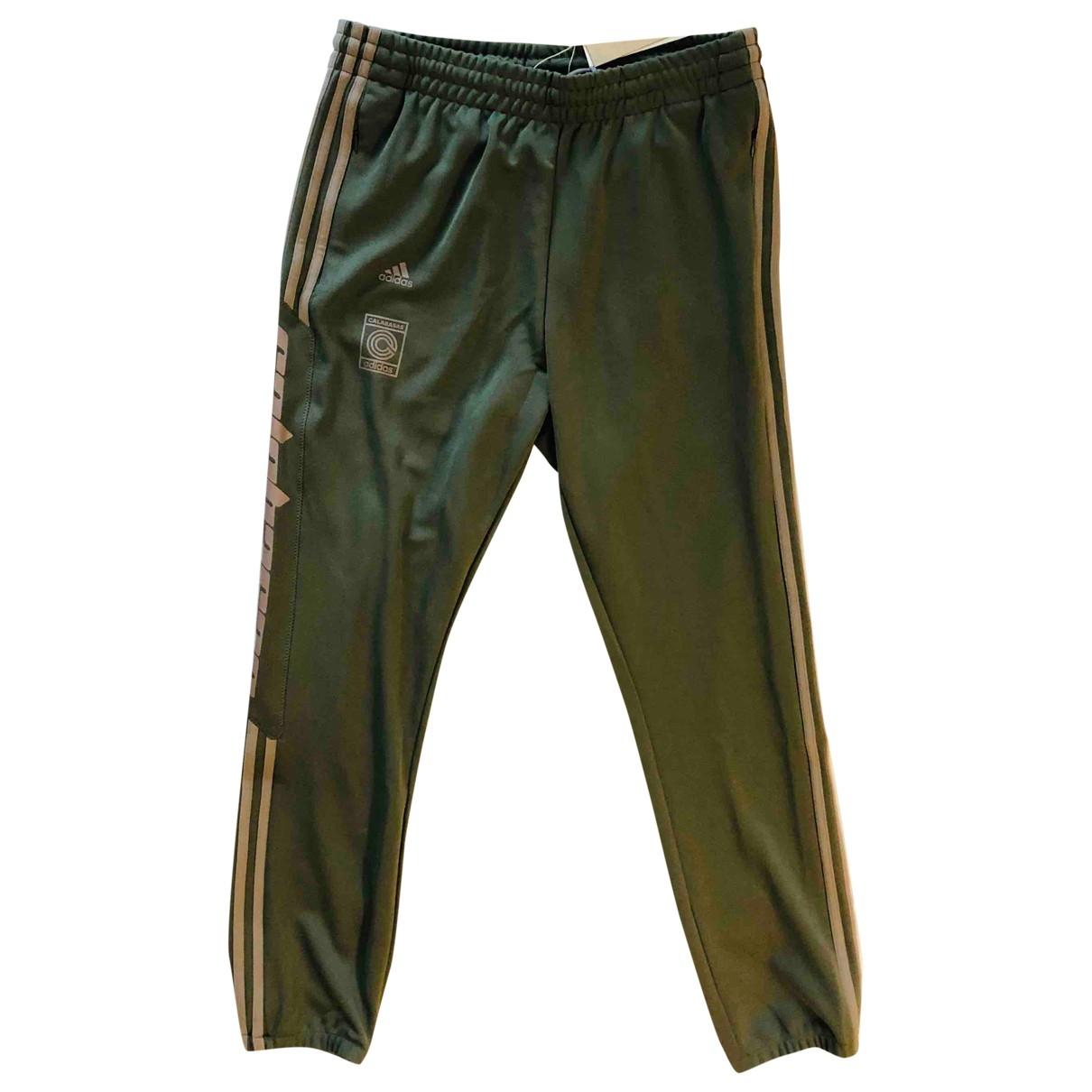Yeezy X Adidas - Pantalon   pour homme - vert
