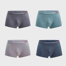 4 Stuecke Boxer Unterhose mit Buchstaben Grafik