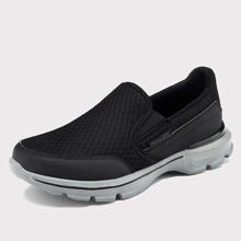 Men Minimalist Slip On Sneakers