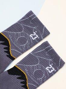 Number Pattern Socks