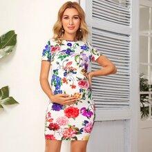 Kleid mit hoher Taille und Blumen Muster