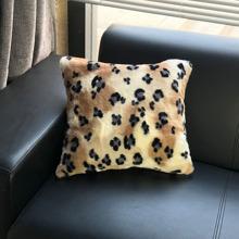 Kissenbezug mit Leopard Muster ohne Fuelle