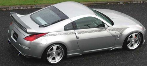 VeilSide 2003-2008 Nissan 350Z Fairlady Z Z33 Ver. I Model Rear Wing (FRP)