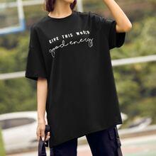 Camiseta amplia de hombros caidos con estampado de slogan
