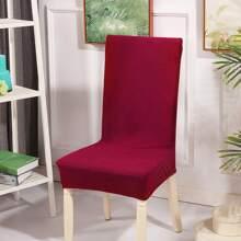 Einfarbige drehbarer Stuhlbezug