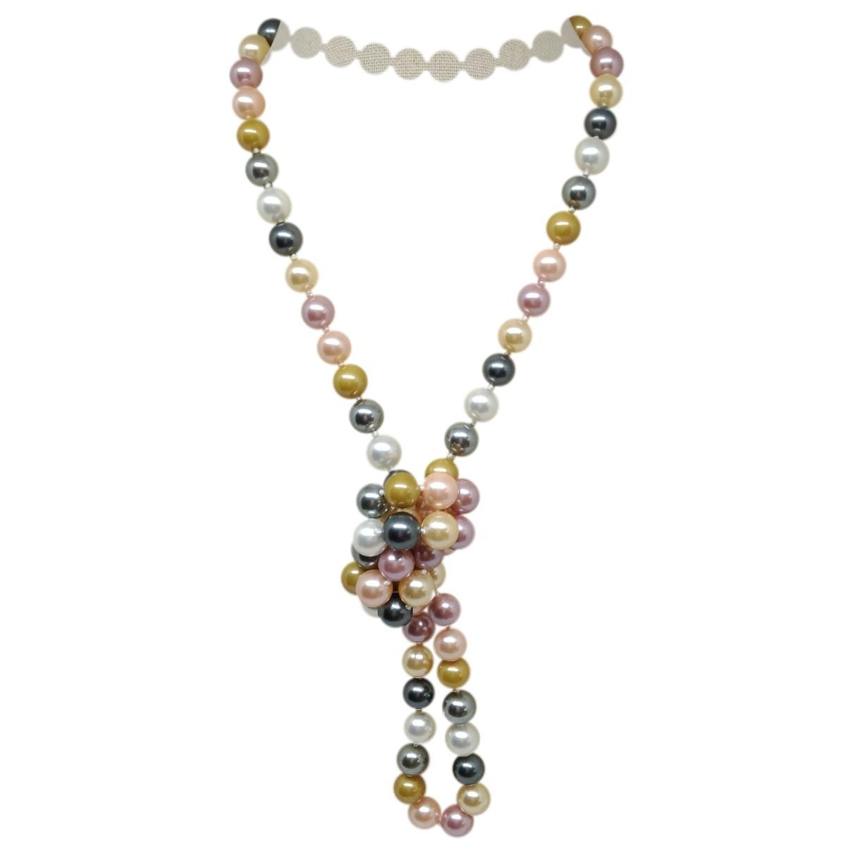 Non Signe / Unsigned \N Halskette in  Bunt Perlen