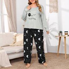 Plus Letter & Galaxy Print Pajama Set