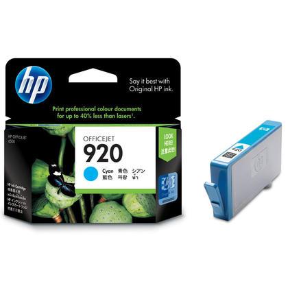 HP OfficeJet 6500A Plus Original Cyan Ink Cartridge