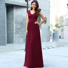 Bordeaux Reissverschluss  Einfarbig Glamouros Kleider
