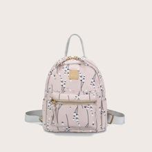 Floral Zip Backpack