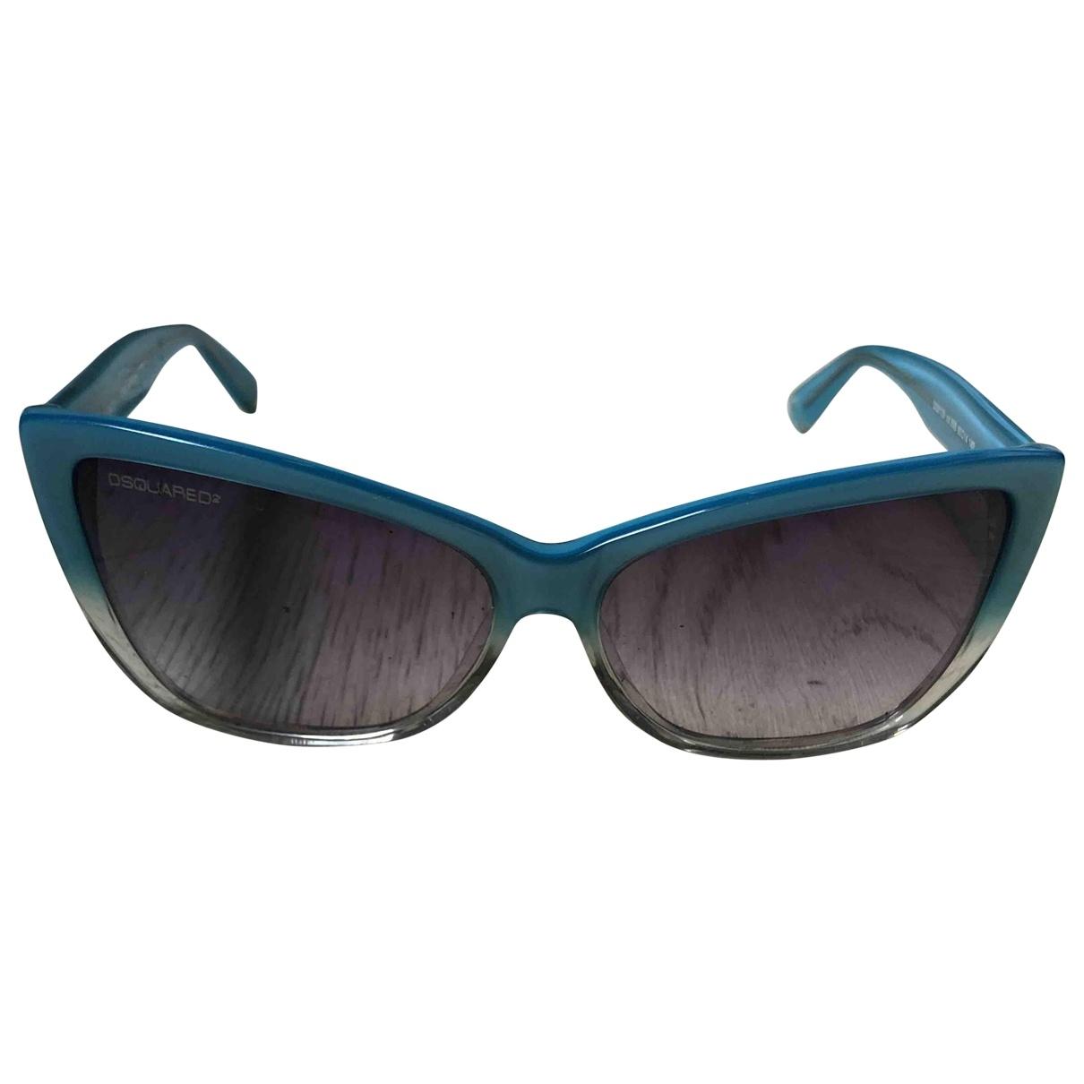 Gafas Dsquared2