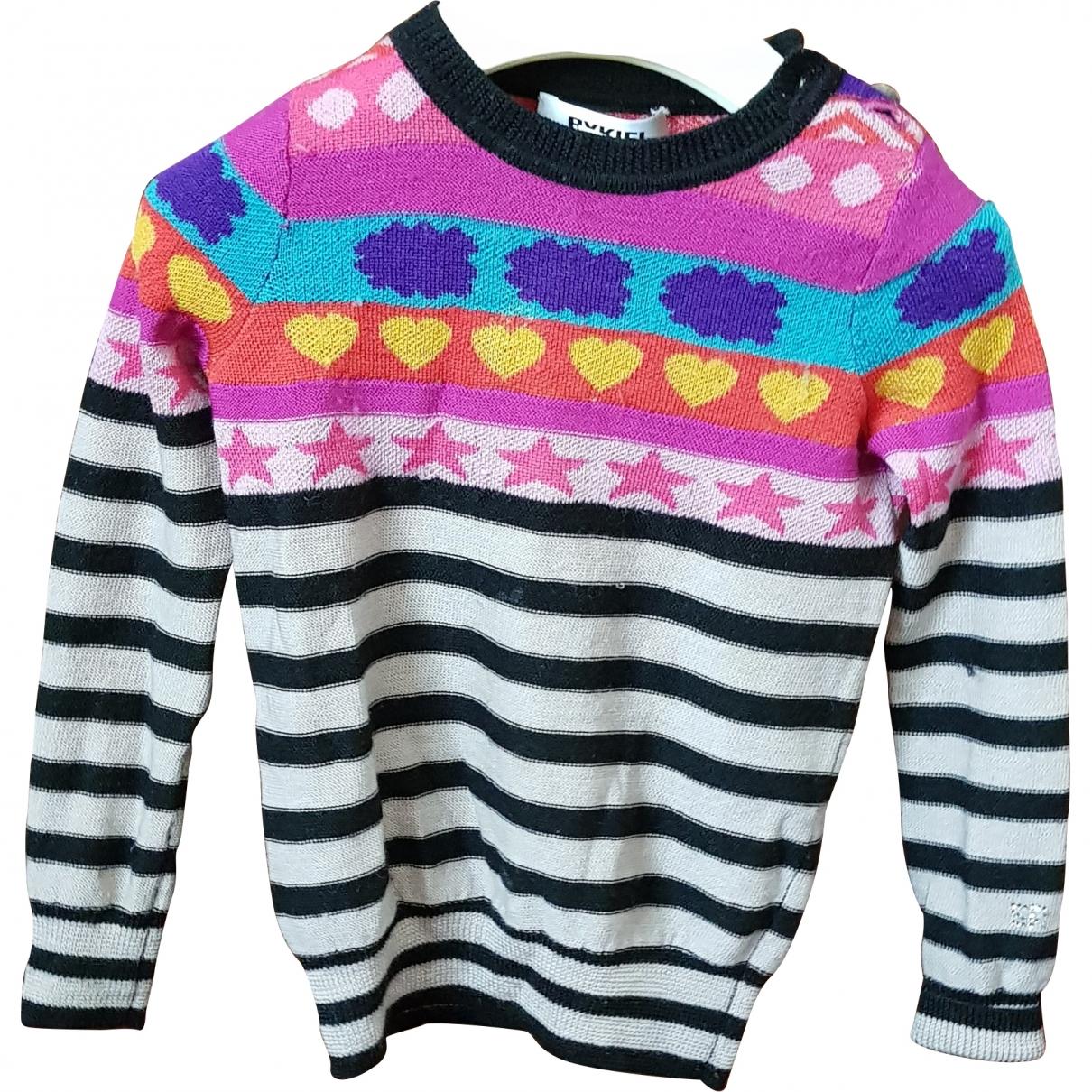 Sonia Rykiel \N Multicolour Wool Knitwear for Kids 2 years - up to 86cm FR