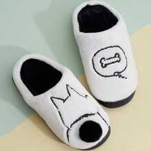 Cartoon Embroidered Fluffy Slippers