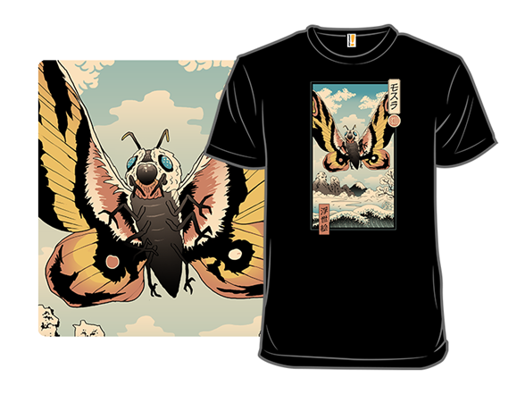 Ancient Moth T Shirt