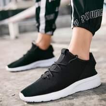 Zapatillas deportivas anchas de hombres con cordon