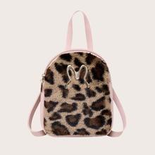 Rucksack mit Leopard Muster