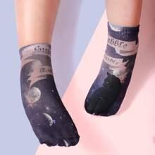 Kids Halloween Cat Pattern Socks
