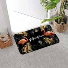 Flamingo Print Floor Mat