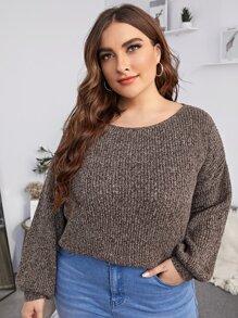 Plus Drop Shoulder Space Dye Sweater