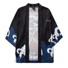 Maenner Kimono mit Panda und See Muster