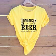 Gelb  Schriftzug  Laessig T-Shirts