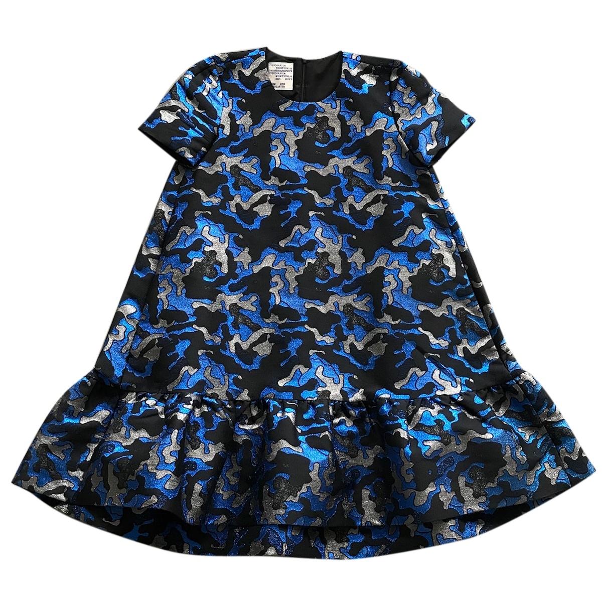 Baum Und Pferdgarten \N Kleid in  Bunt Synthetik