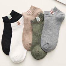 5 pares calcetines tobilleros de hombres de canale