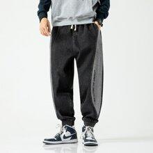 Men Slogan Graphic Drawstring Waist Jogger Jeans