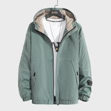 Men Zip Up Hooded Jacket