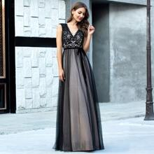 Lace Bodice Belted Dobby Mesh Prom Dress