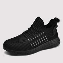 Zapatillas deportivas anchas de hombres con cordon delantero