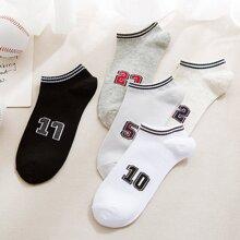 Men Striped Hem Socks 5pairs