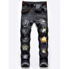 Guys Skull Graphic Jeans