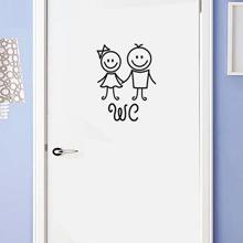 Cartoon Print Door Sticker