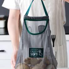 Kitchen Hanging Mesh Storage Bag 1pc