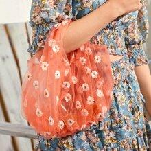 Daisy Decor Mesh Bag
