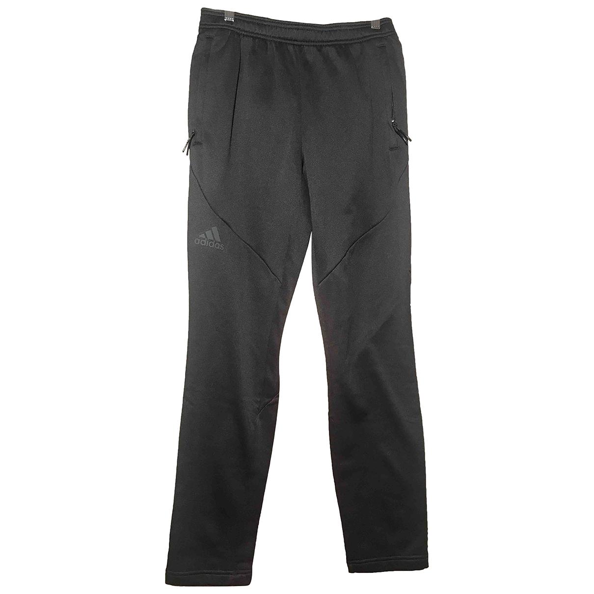 Adidas - Pantalon   pour enfant - noir