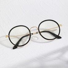 Men Round Frame Glasses
