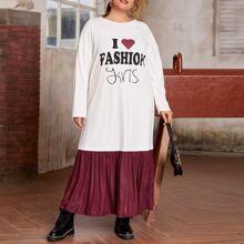 Plus Drop Shoulder Contrast Ruffle Hem Slogan Graphic Dress