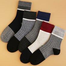 5 pares calcetines de color combinado de hombres