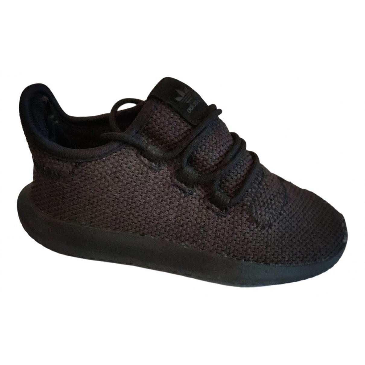 Adidas - Baskets Ultraboost pour enfant en toile - noir
