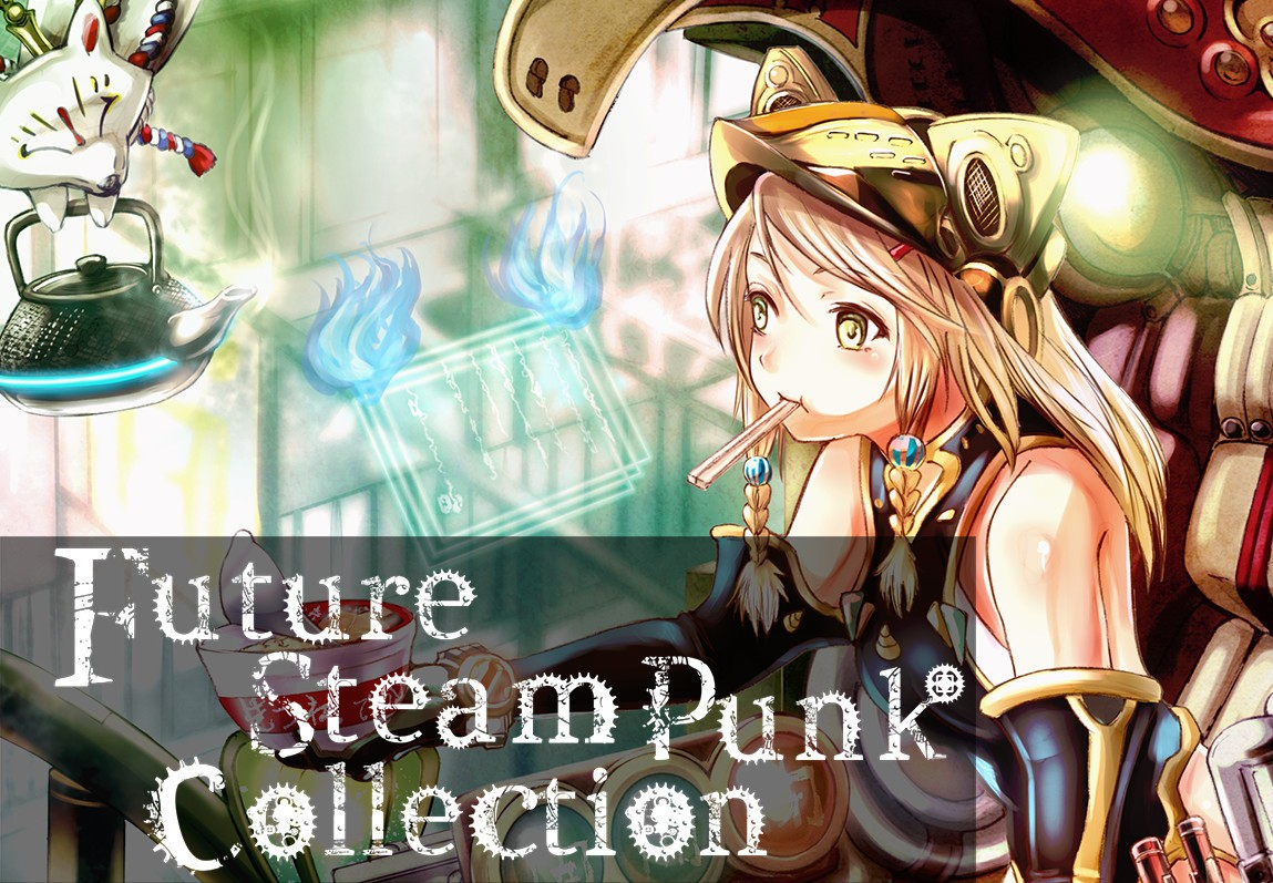 RPG Maker MV - Future Steam Punk DLC Steam CD Key