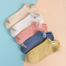 5 Paare Socken mit Karikatur Flicken Dekor