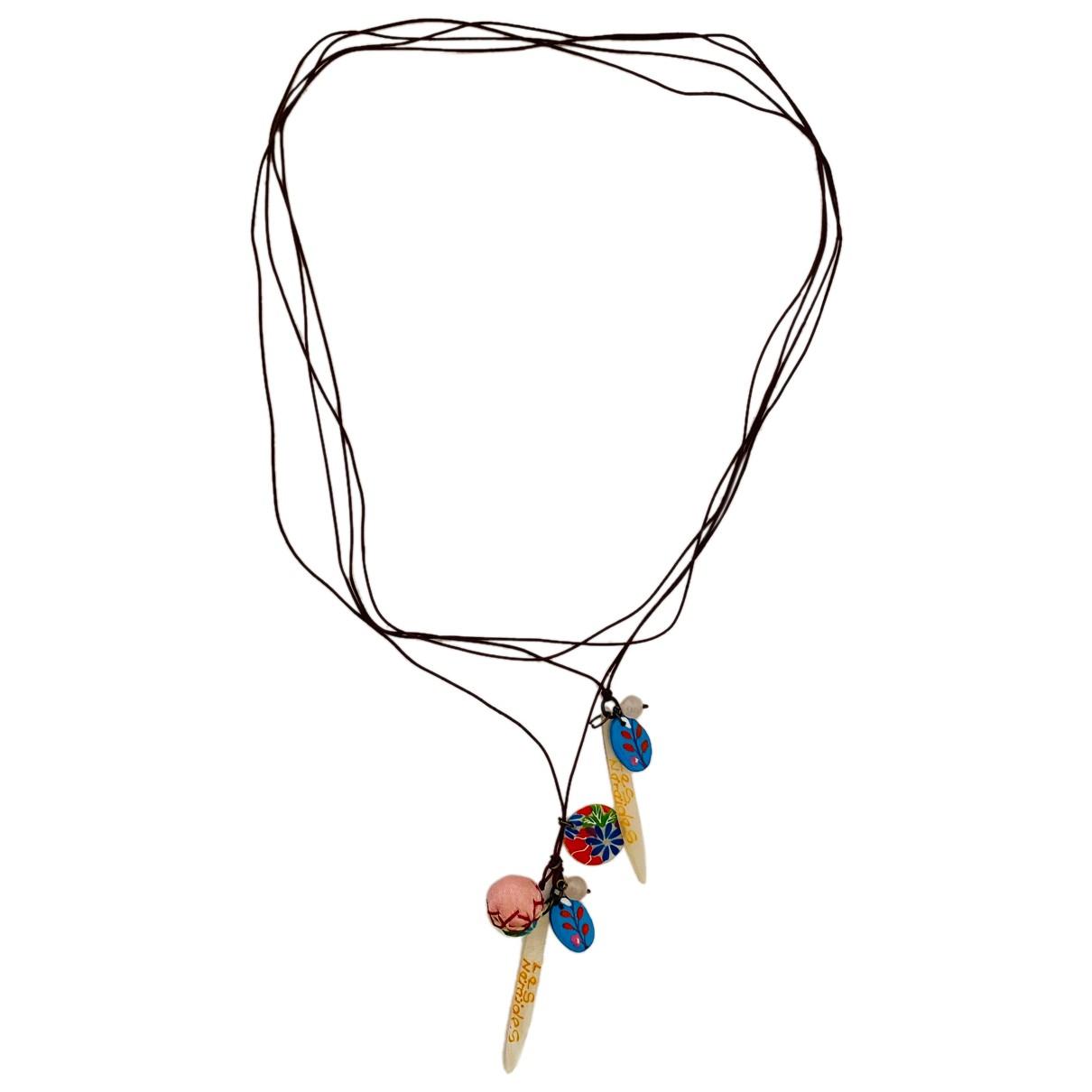 Les Nereides - Sautoir   pour femme en autre - multicolore