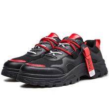 Zapatillas deportivas de hombres panel con malla con cordon delantero