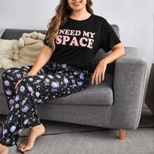 Schlafanzug Set mit Buchstaben und Galaxie Muster