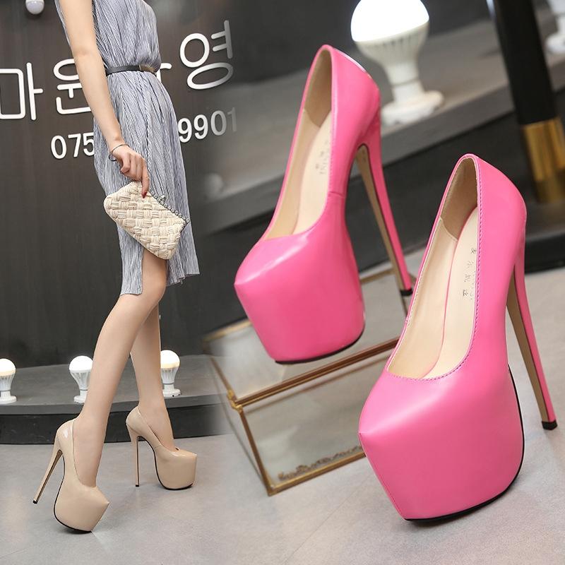 Ericdress Women's Round Toe PU High Heel Stiletto Heel Wedding Shoes