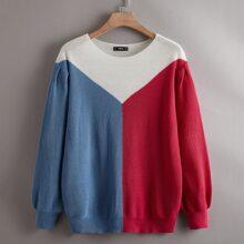 Jersey tejido de canale de color combinado