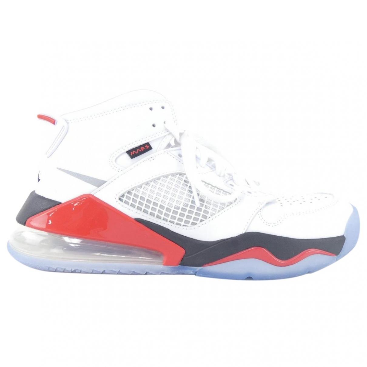 Jordan - Baskets   pour homme en toile - blanc